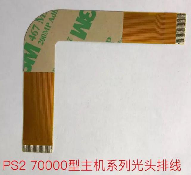 PS2光頭排線 PS2遊戲機3萬5萬厚機系列光頭排線 PS2維修配件 11