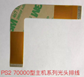 For PS2 Fat SCPH30000 SCPH 50000 500xx 5000x 700xx 900xx Laser Flex Ribbon Cable 11