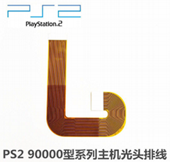PS2光头排线 PS2游戏机3万5万厚机系列光头排线 PS2维修配件