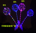 led helium balloon transparent 20 inch wave ball flash string balloon
