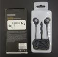 三星S8耳机包装盒 三星s8耳机包装盒 耳机包装盒 纸盒 8
