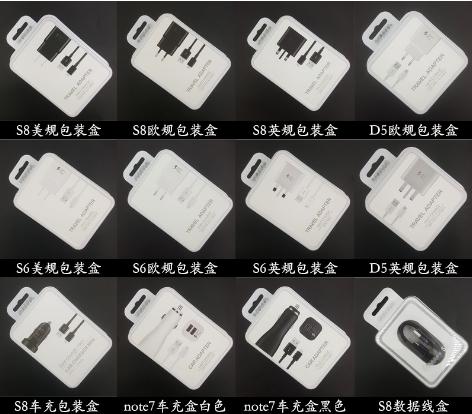 三星S8耳机包装盒 三星s8耳机包装盒 耳机包装盒 纸盒 9