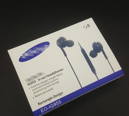 三星S8耳机包装盒 三星s8耳机包装盒 耳机包装盒 纸盒 13