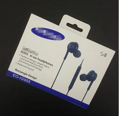 三星S8耳机包装盒 三星s8耳机包装盒 耳机包装盒 纸盒