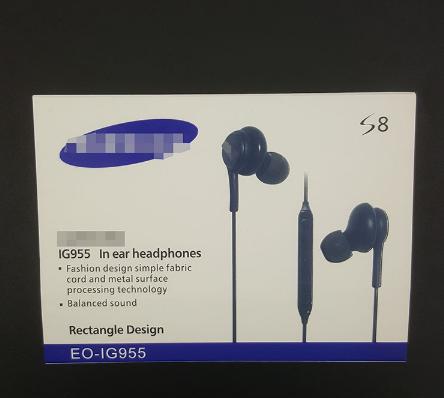 三星S8耳机包装盒 三星s8耳机包装盒 耳机包装盒 纸盒 17
