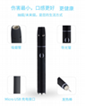 New Smoked Tobacco Electronic Cigarette Pluscig V2 Low Temperature Bake