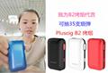 New regulator Pluscig B2 electronic cigarette smoke selling electronic cigarette