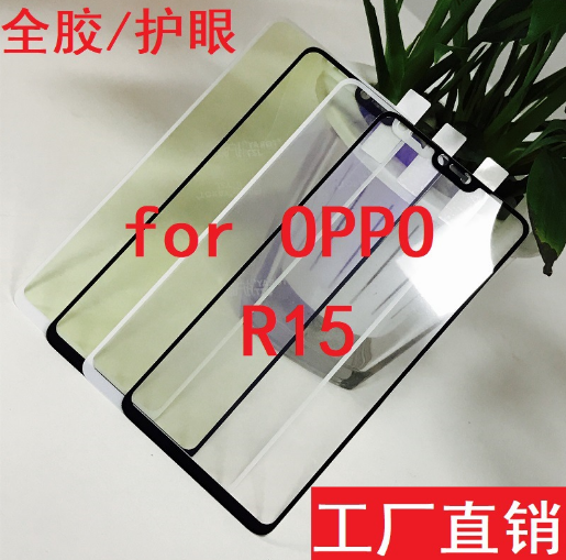 OPPO R15 GlassTempered Screen Protector Mofi Clear Thin Full Cover Film Glass 1