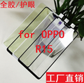 9HTempered Glass For OPPOR17 F9 Full Coverage Screen Protector Protective Film 12
