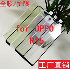 OPPO R15 GlassTempered S