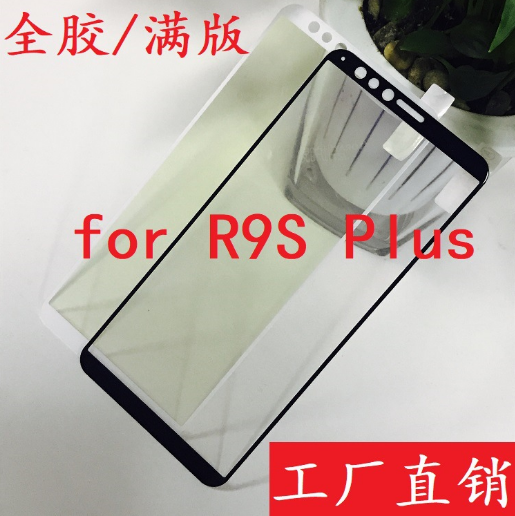 OPPO R15 GlassTempered Screen Protector Mofi Clear Thin Full Cover Film Glass 4