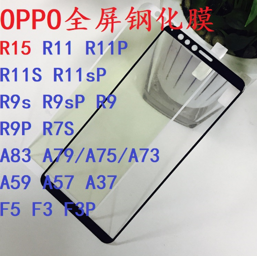 OPPO R15 GlassTempered Screen Protector Mofi Clear Thin Full Cover Film Glass 2