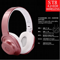 new i7 headset Bluetooth headset heavy bass sports headphones cross-border for
