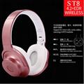 ST-8奢华版新款i7头戴式蓝牙耳机重低音运动耳机跨境专供