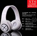 new i7 headset Bluetooth headset heavy bass sports headphones cross-border for