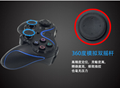 PS3 wireless 2.4G game controller PC P3dual vibration handle with receiver 10