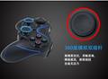 PS3無線2.4G遊戲機手柄PC電腦P3主機專用雙震動手柄配接收器