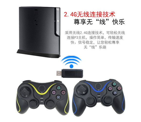 PS3 wireless 2.4G game controller PC P3dual vibration handle with receiver 11