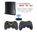 PS3 wireless 2.4G game controller PC P3dual vibration handle with receiver