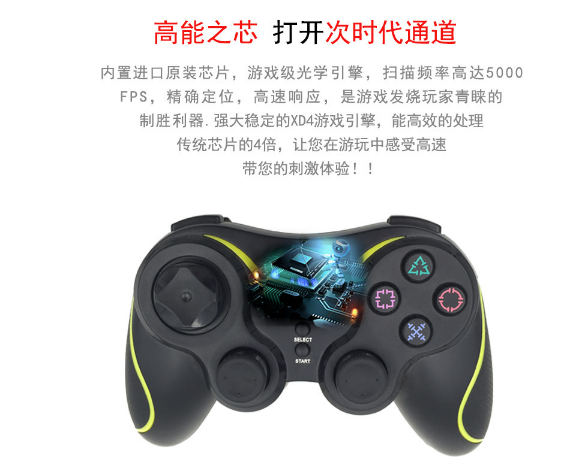 PS3 wireless 2.4G game controller PC P3dual vibration handle with receiver 14