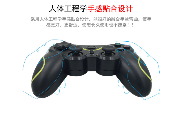PS3 wireless 2.4G game controller PC P3dual vibration handle with receiver 19