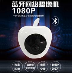 新款白苹果蓝牙音响无线网络摄像头WIFI网络监控摄像机批发