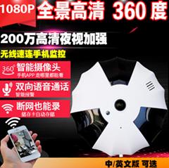 全景網絡攝像機 機VR 無線wifi360度高清攝像頭新款監控攝像機批發