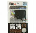 任天堂new2dsxl屏幕遊戲機全屏貼膜 高清防刮屏幕貼膜 2dsll保護 2