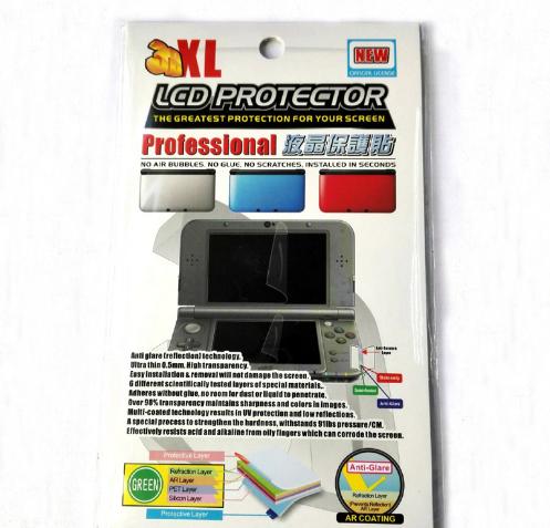 任天堂new2dsxl屏幕遊戲機全屏貼膜 高清防刮屏幕貼膜 2dsll保護 3