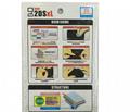 任天堂new2dsxl屏幕遊戲機全屏貼膜 高清防刮屏幕貼膜 2dsll保護 5