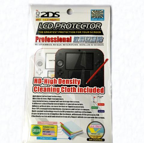 任天堂new2dsxl屏幕遊戲機全屏貼膜 高清防刮屏幕貼膜 2dsll保護 6