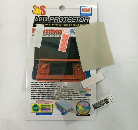 任天堂new2dsxl屏幕遊戲機全屏貼膜 高清防刮屏幕貼膜 2dsll保護 7