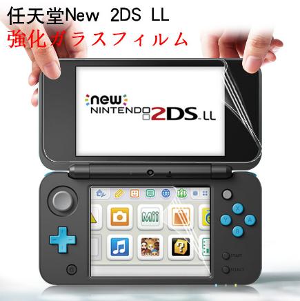 任天堂new2dsxl屏幕遊戲機全屏貼膜 高清防刮屏幕貼膜 2dsll保護 1