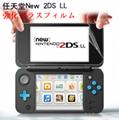任天堂new2dsxl屏幕游戏