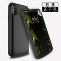 iphoneX back clip large capacity