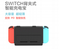 Factory direct Nintendo switch charging treasure 10000mah NS back clip battery