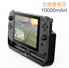 廠家直銷任天堂switch充電寶10000mah NS 背夾
