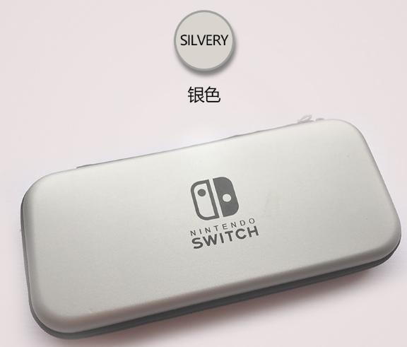 廠家直銷任天堂Switch金屬殼NS 主機手柄保護套 switch鋁殼 16
