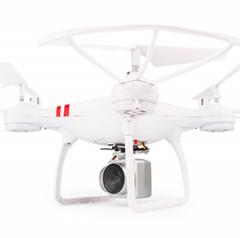 新品无人机实时航拍耐摔遥控飞机气压定高直升机四轴飞行器