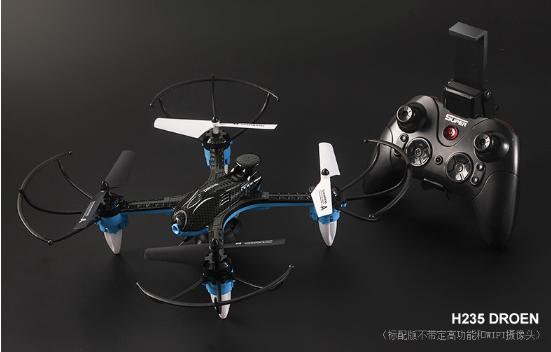 爆款wifi实时传输航拍无人机 气压定高四轴飞行器 遥控飞机 10