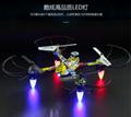 爆款wifi实时传输航拍无人机 气压定高四轴飞行器 遥控飞机 15