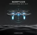 爆款wifi实时传输航拍无人机 气压定高四轴飞行器 遥控飞机 16