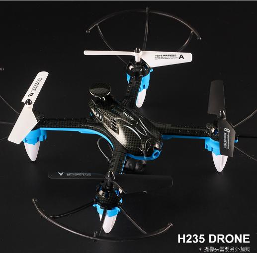 爆款wifi实时传输航拍无人机 气压定高四轴飞行器 遥控飞机 17