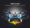 爆款wifi实时传输航拍无人机 气压定高四轴飞行器 遥控飞机 20