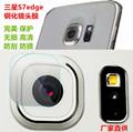 Samsung S7edge tempered lens film s9plus