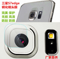 Samsung S7edge tempered lens film s9plus/S8plus rear camera protection film