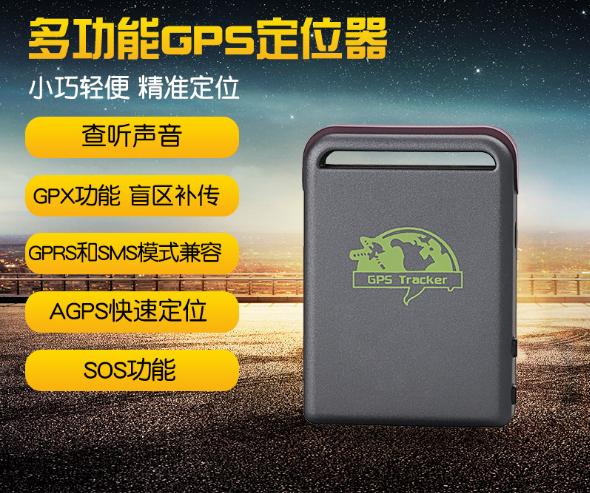 TK102b迷你 定位器追蹤人員定位器 跟蹤包包物品定位gps生產