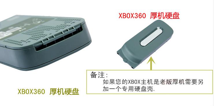 XBOX360slim薄機硬盤 XBOX360主機硬盤 500G 原裝全新西部數據盤 6