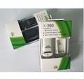 XBOX360硬盤,XBOX360E火牛,XBOX360 SLIM 薄機充電器,XBOX ONE適配器 2
