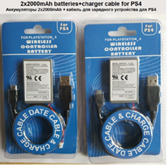 USB Charger Cable for PS